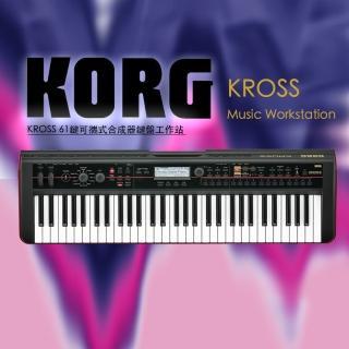 【KORG】61鍵可攜式合成器工作站 / 贈琴袋 公司貨(KROSS)