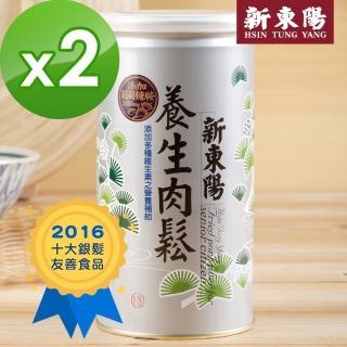 【新東陽】養生肉鬆225gx2入