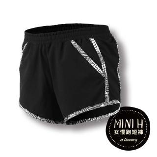 【HODARLA】女MINI H 慢跑短褲- 路跑 運動 休閒(白黑)