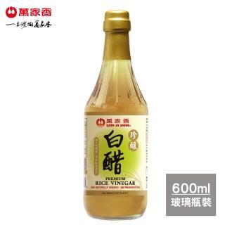 【萬家香】珍釀白醋(600ml)
