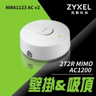 【ZYXEL合勤】802.11ac 同步雙頻吸頂式PoE無線基地台(NWA1123-ACv2)