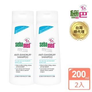 【施巴】油性洗髮乳200ml 買一送一(快速到貨)