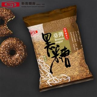 【台南新南】黑砂糖-紅糖(450g)