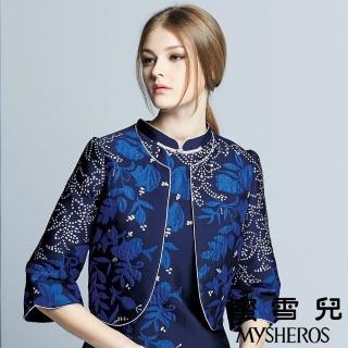 【蜜雪兒mysheros】花朵圖騰宴會外套(藍)