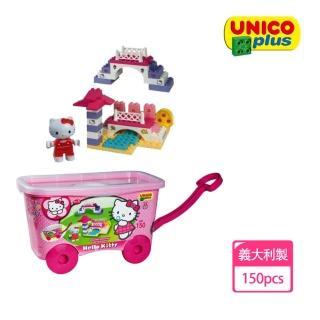 【義大利Unico】Hello Kitty-積木拖車組(新春玩具節大推薦)