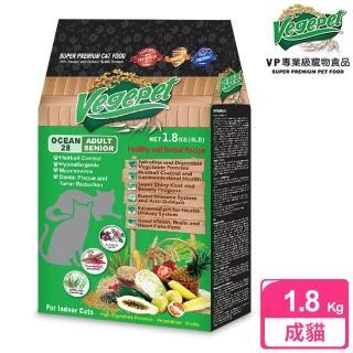 【VP專業級蔬食貓食】化毛貓食 1.8kg(低活動量高齡室內成貓)