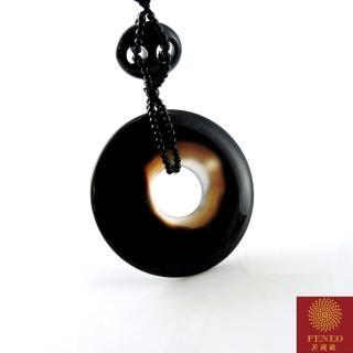 【菲鈮歐】瑪腦平安扣項鍊(1724)