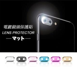 【Metal-Slim】APPLE iPhone 7 Plus(鏡頭貼兩入)