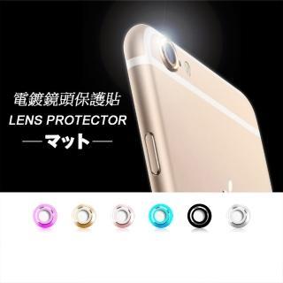 【Metal-Slim】APPLE iPhone 7(鏡頭貼兩入)