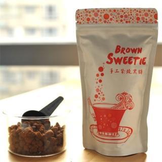 ~食在加分~Brown Sweetie 柴燒黑糖立袋 250g^(全家人的健康零嘴^)