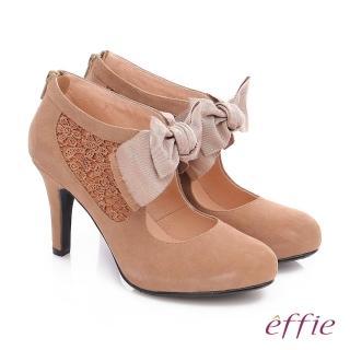 【effie】耀眼女伶 絨面羊皮拼接蝴蝶蕾絲高跟鞋(卡其)