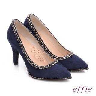 【effie】耀眼女伶 絨面羊皮拼接鍊條窩心高跟鞋(藍)
