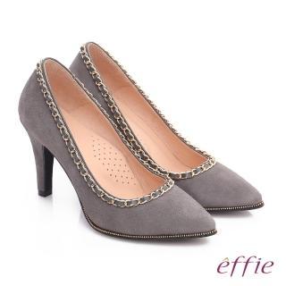 【effie】耀眼女伶 絨面羊皮拼接鍊條窩心高跟鞋(淺灰)