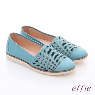 【effie】都會休閒 蠟感牛皮鏤空樂福休閒鞋(蒂芬妮綠)