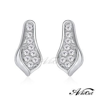 【AchiCat】925純銀耳環 片片思念 純銀耳針 GS6016