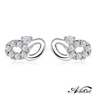 【AchiCat】925純銀耳環 完美舞會 純銀耳針 GS6065