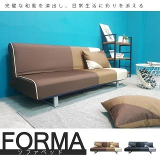 【BNS居家生活館】FORMA 弗瑪獨立筒多功能摺疊沙發床(雙人沙發/沙發床/獨立筒床墊)
