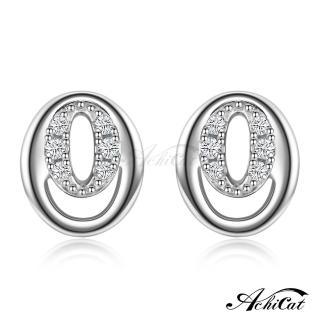 【AchiCat】925純銀耳環 氧氣 純銀耳針 GS6029