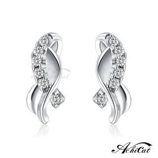 【AchiCat】925純銀耳環 華麗緞帶 純銀耳針 GS6059