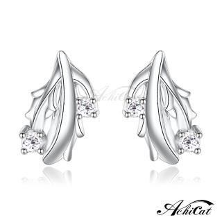 【AchiCat】925純銀耳環 落葉 純銀耳針 GS6068