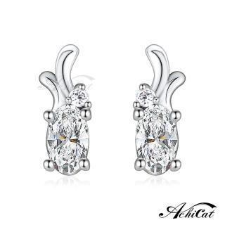 【AchiCat】925純銀耳環 魅力佳人 純銀耳針 GS6094