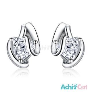 【AchiCat】925純銀耳環 隨心所欲 純銀耳針 GS6096