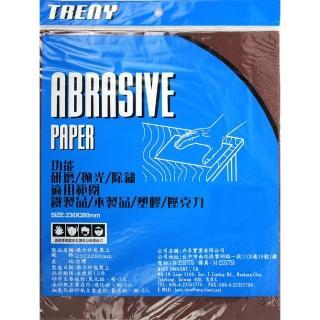 【TRENY】100砂布-3入