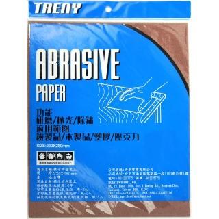 【TRENY】細氧化鋁砂紙220-5入