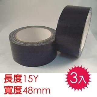 強力防水布膠帶黑色48mm x 15Y - 3入