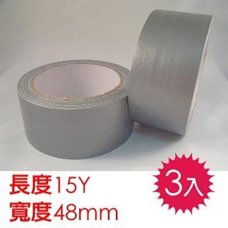 強力防水布膠帶銀色48mm x 15Y - 3入