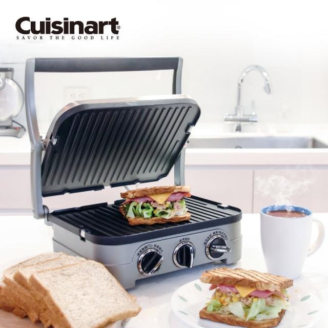 【美國Cuisinart】美膳雅多功能燒烤-煎烤盤(GR-4NTW)