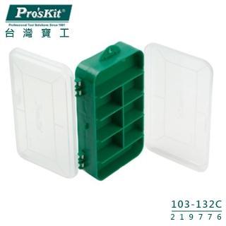 【ProsKit 寶工】13格雙開耐摔零件盒 103-132C