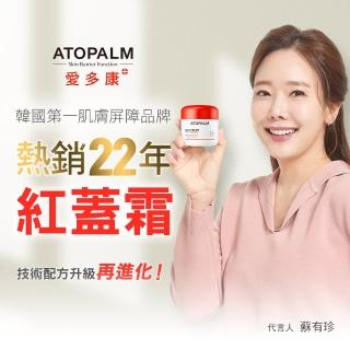【ATOPALM愛多康】MLE Cream-愛多康舒敏全效修護霜65ml(異位性皮膚炎 敏感肌膚適用)
