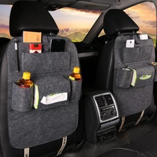 高質感汽車椅背收納袋\置物掛袋