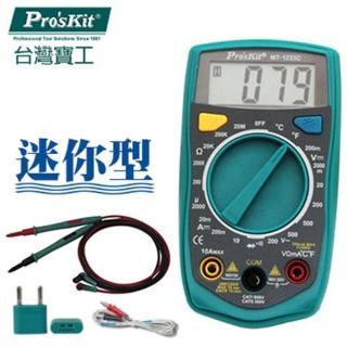 【ProsKit 寶工】3 1/2數位電錶  MT-1233C