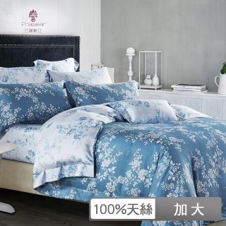 【巴麗維亞】羅曼史(加大100%天絲TENCEL六件式兩用被床罩組)
