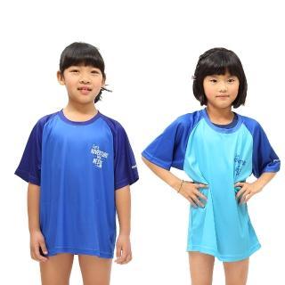 【≡MARIUM≡】Nessie尼斯湖水怪 小孩排汗衫-兩色(MAR-6903J)