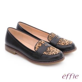 【effie】都會舒適 全真皮動物紋通勤低跟鞋(黑)