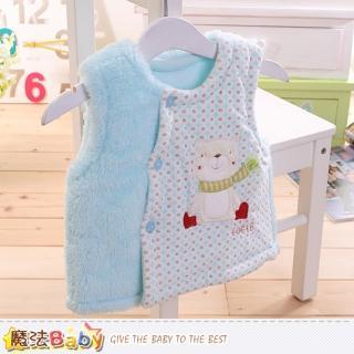 【魔法Baby】嬰幼兒背心外套 加厚鋪棉絨毛保暖外套(k60031)