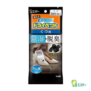 【日本雞仔牌】 備長炭吸濕消臭劑(鞋用)-21gx4