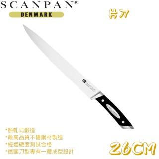 【丹麥SCANPAN】思康片刀(26CM)