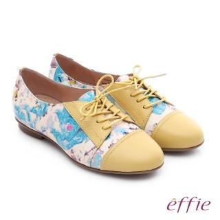 【effie】輕量抗震 真皮印花綁帶牛津休閒鞋(黃)