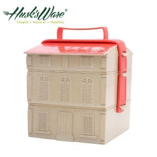 【美國Husk's ware】稻殼天然無毒環保三層便當盒
