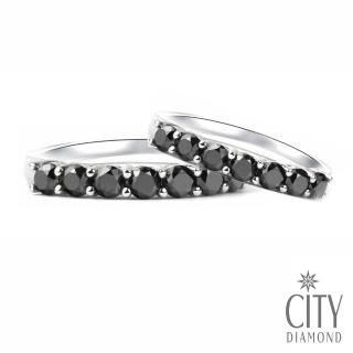 【City Diamond 引雅】經典70分黑鑽石情人對戒線戒