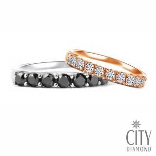 【City Diamond 引雅】黑鑽70分線戒及鑽石30分情人對戒
