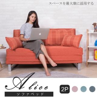 【BNS居家生活館】Alice愛麗絲雙人六段式摺疊沙發床(雙人沙發/沙發床/獨立筒床墊)