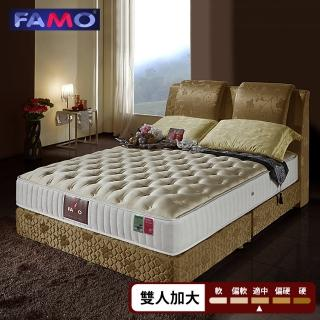【法國FAMO】珍享 獨立筒床墊-麵包床-雙人加大6尺