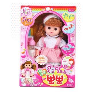 【孩子國】綺妮娃娃-互動式喝奶娃娃(ST安全玩具認證)