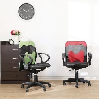 【BuyJM】舒菲全網透氣附腰枕辦公椅/電腦椅(2色)