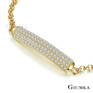【GIUMKA】純銀手鍊 輕奢滿鑽 925純銀  MHS06020(金色款)